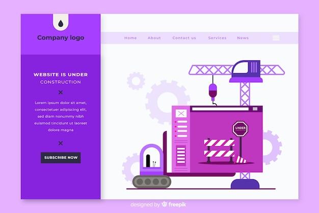 Шаблон целевой страницы в разработке