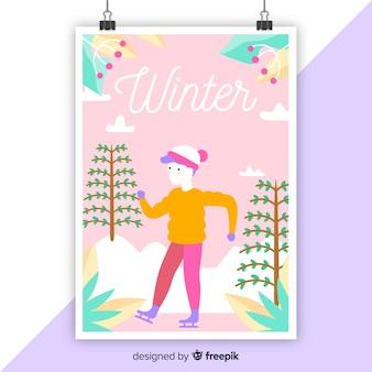 手描きのカラフルな季節のポスター