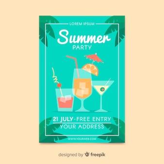 Летняя вечеринка плакат плоский дизайн