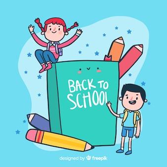 平らな子供たちが学校の背景に戻る