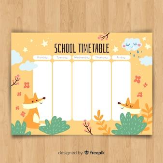 Ручной обращается школьное расписание с животными