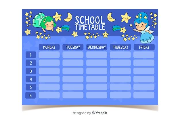 かわいいキャラクターと手描きの学校の時刻表
