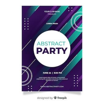 抽象的な形をしたパーティーポスターテンプレート