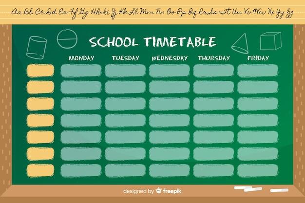 フラットデザイン学校時刻表テンプレート