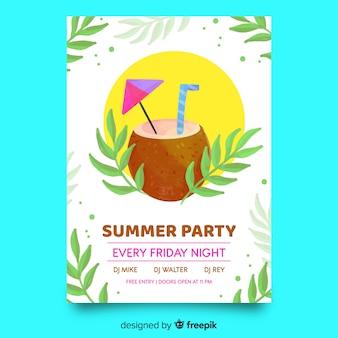 Шаблон плаката акварель летняя вечеринка