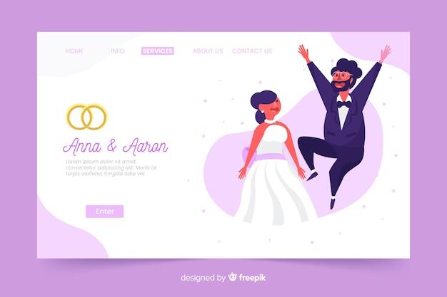 Плоский дизайн свадебного шаблона страницы посадки