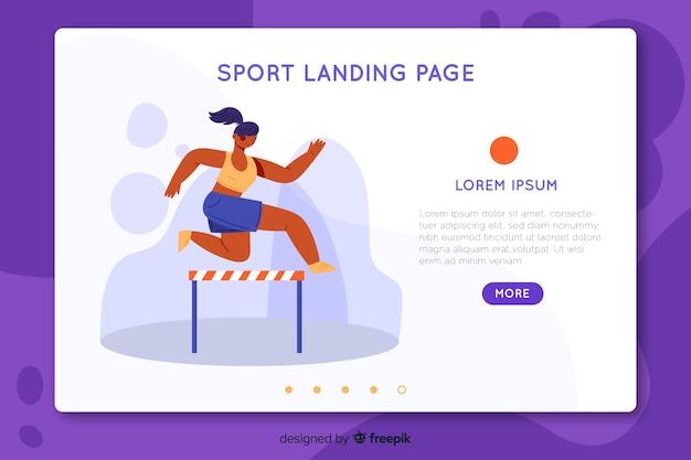 フラットスポーツランディングページテンプレート