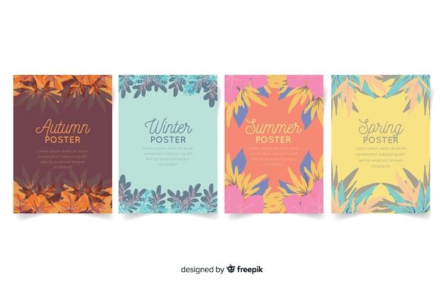 水彩風の季節ポスターコレクション