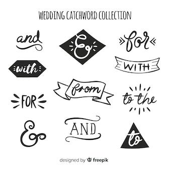 手描きのウェディングキャッチワードコレクション