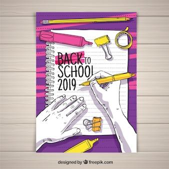 学校カードテンプレートに引き戻される手