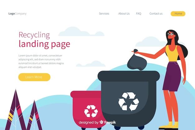 リサイクルゴミランディングページテンプレート