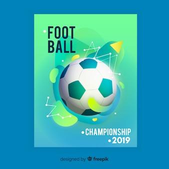 Футбольный плакат шаблон жидкого эффекта