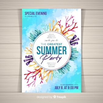 水彩夏のパーティーポスターテンプレート