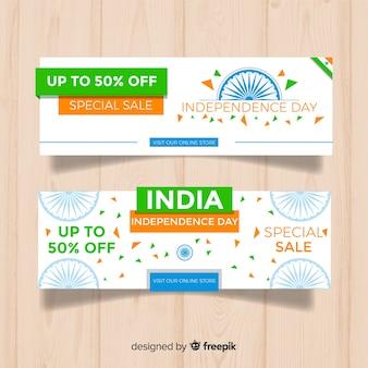 フラットインド独立記念日セールバナー