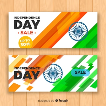 幸せなインドの独立記念日のバナー