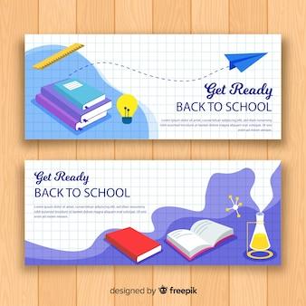 Плоская спина к школьным баннерам