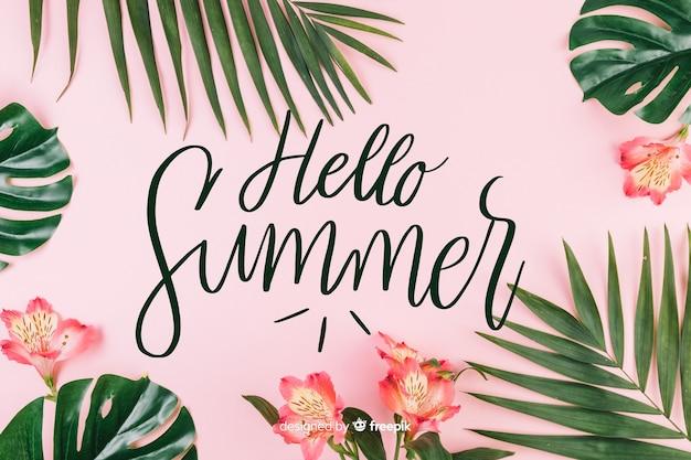 レタリングと夏の背景
