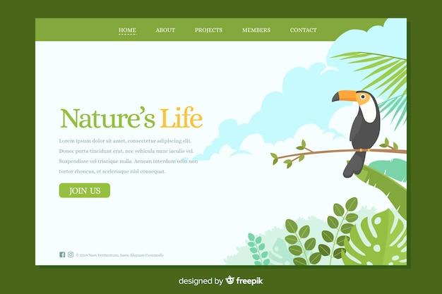 緑の自然ランディングページテンプレート