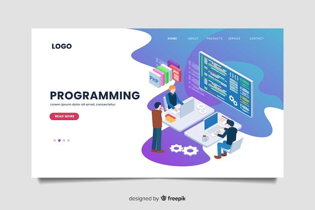 等尺性プログラミングランディングページテンプレート
