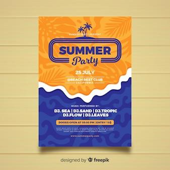 フラットスタイルの夏のパーティーポスターテンプレート