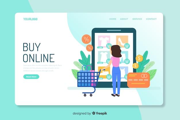 オンラインショッピングのコンセプトランディングページ