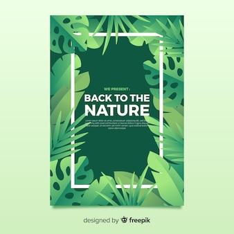 美しい自然と旅行のポスターテンプレート