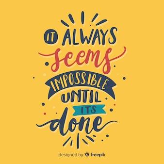 Надпись фон с мотивационной цитатой