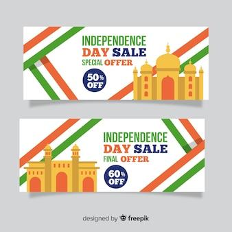 インドの独立記念日セールのバナー
