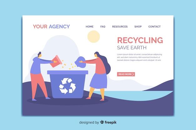 リサイクルのランディングページテンプレート
