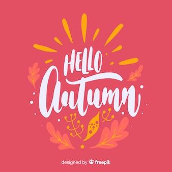 こんにちは秋の背景書道スタイル