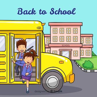 学校の背景に引き戻される手