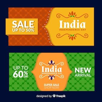 Знамена продажи дня независимости индии