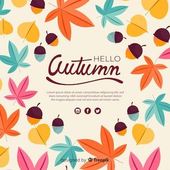 秋のカラフルな背景のフラットデザイン