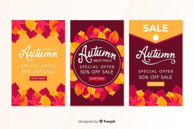 Осенняя распродажа баннеров плоский стиль