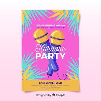 カラオケナイトパーティーのポスターやチラシテンプレート