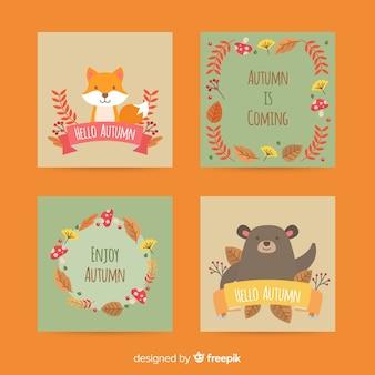 秋のカードコレクションフラットデザイン