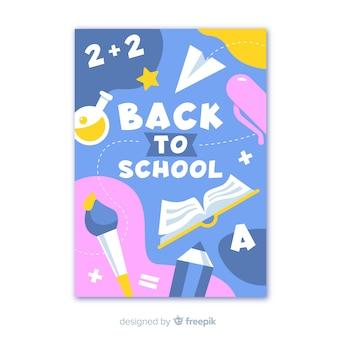 Снова в школу плакат с тематическими элементами