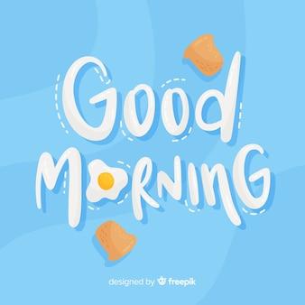 Доброе утро надписи декоративный фон