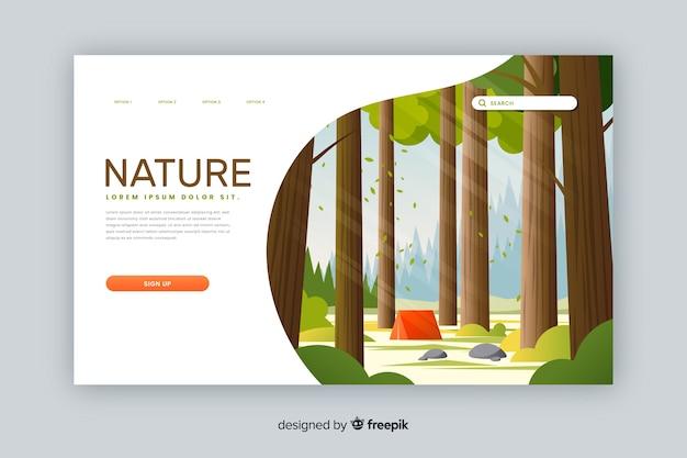 自然着陸ページのテンプレート