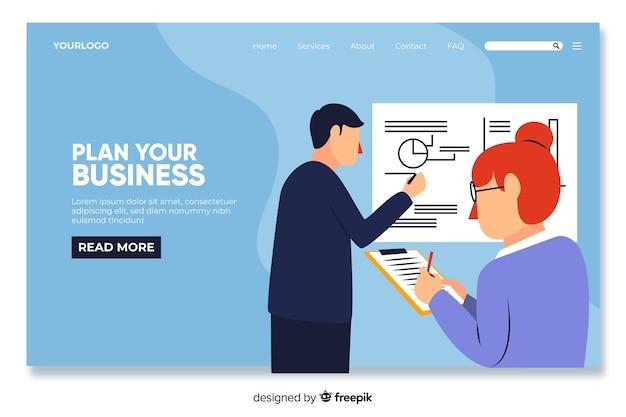 フラットビジネスランディングページテンプレート