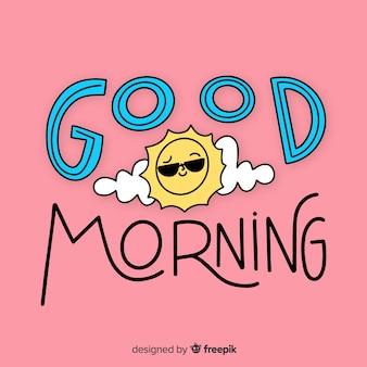 Творческое доброе утро надписи иллюстрации