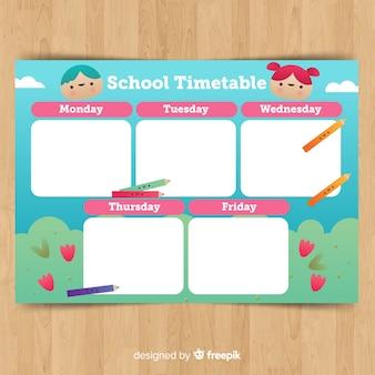 学校の時刻表テンプレートに戻る