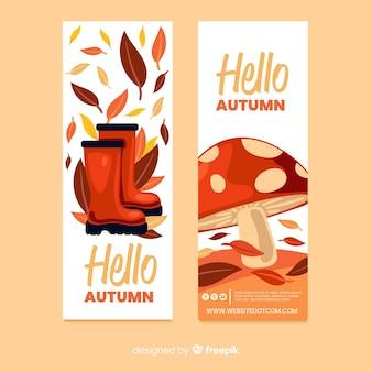 平らな秋のバナーのコレクション
