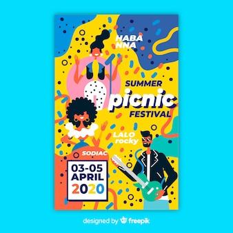 Летний пикник фестиваль вечеринка плакат или флаер шаблон