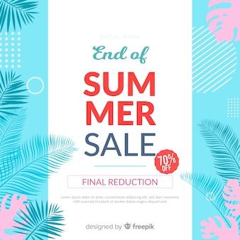 Конец летних распродаж