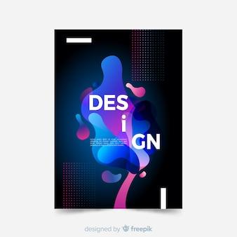 抽象的なデザインの表紙のテンプレート