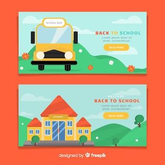 学校に戻る、水平方向のバナーセット