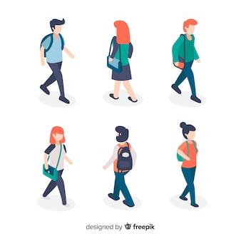 大学へ行く人たち