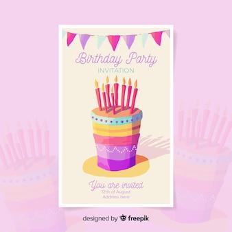 Шаблон приглашения на день рождения в стиле акварели