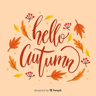 こんにちは秋のレタリングの葉